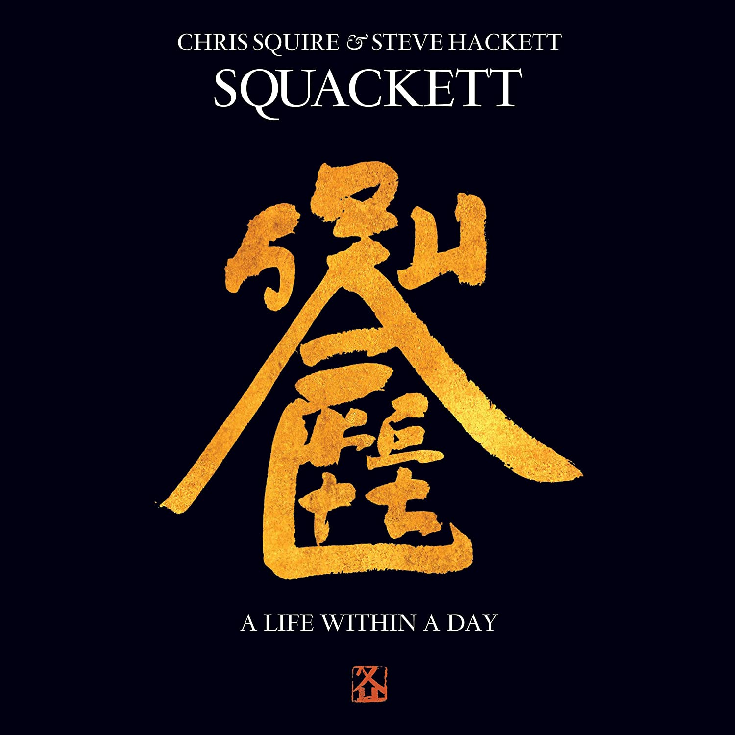 Squackett – A Life Within A Day